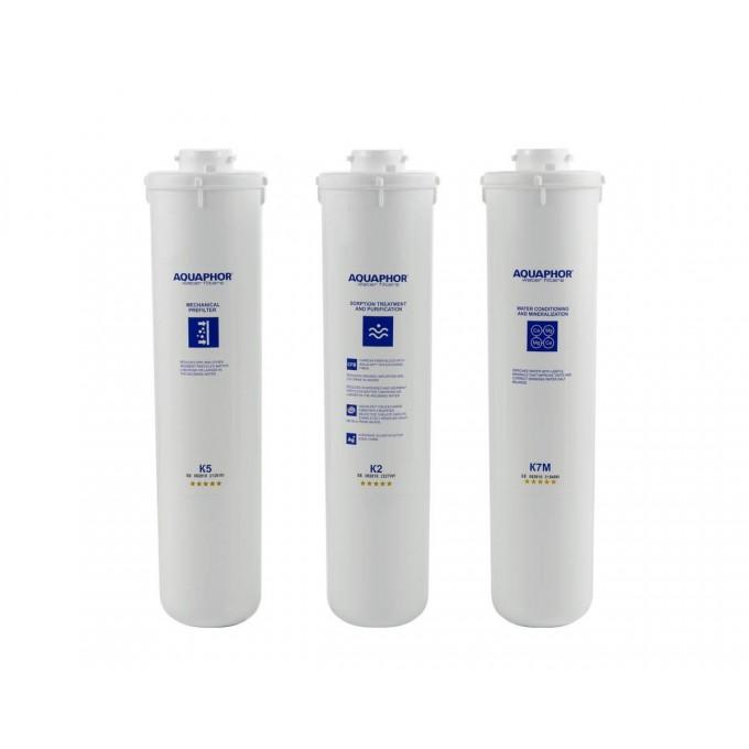 Sada filtračních vložek Aquaphor K3-KH-K7B (baktericidní a změkčovací)