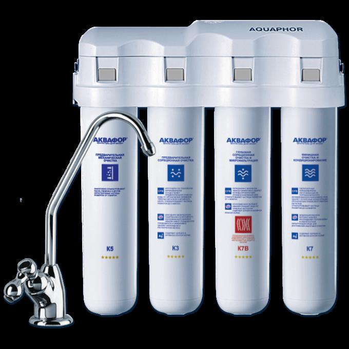 AQUAPHOR CRYSTAL ECO H (změkčovací a baktericidní)